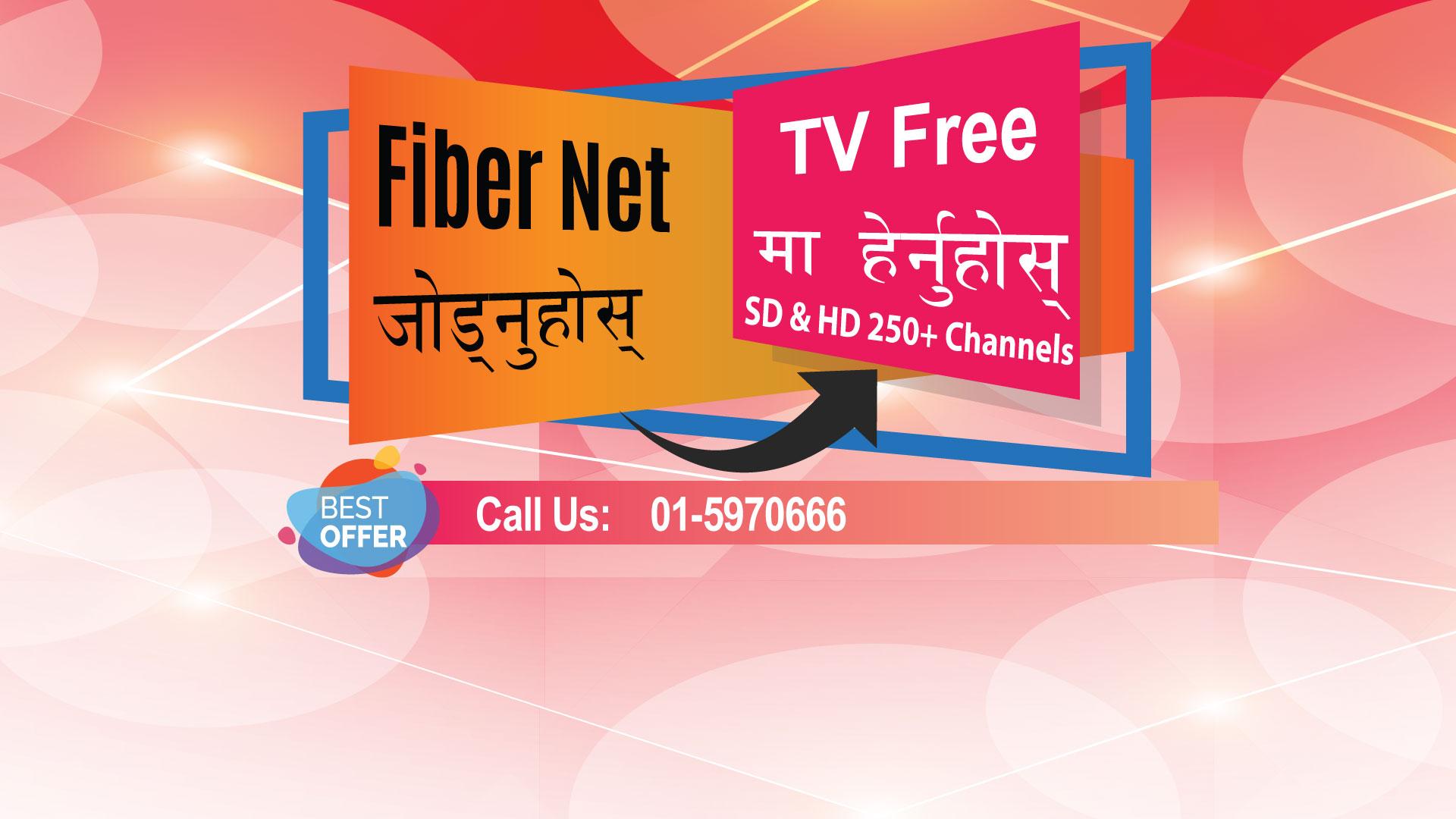 Mero Tv Mso Multi System Operator Licensed Holder In Nepal Digital Tv And Fiber Internet Isp Provider In Nepal
